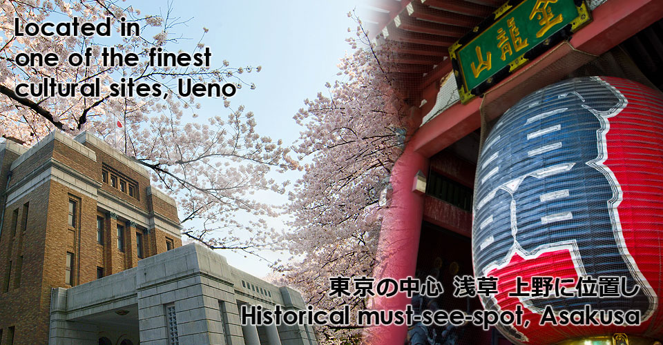Located in one of the finest cultural sites, Ueno, historical must-see-spot, Asakusa 東京の中心 浅草 上野に位置し